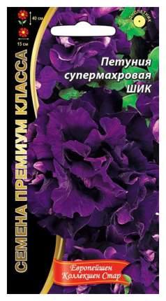 Семена Петуния Шик, 6 шт, Уральский дачник