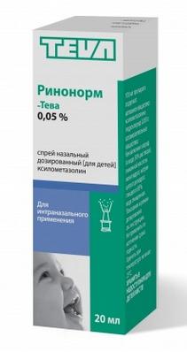 Ринонорм спрей назальный для детей 0,05% 20 мл