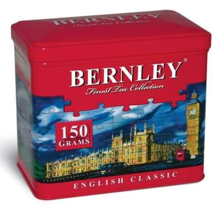 Чай черный листовой Bernley english classic 150 г