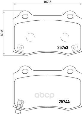 Тормозные колодки дисковые brembo P30074
