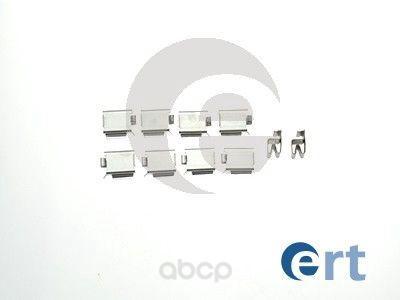 Комплект монтажный тормозных колодок Ert для Opel Corsa b 1.6 99-00/d 1.3 cdti 06- 420039