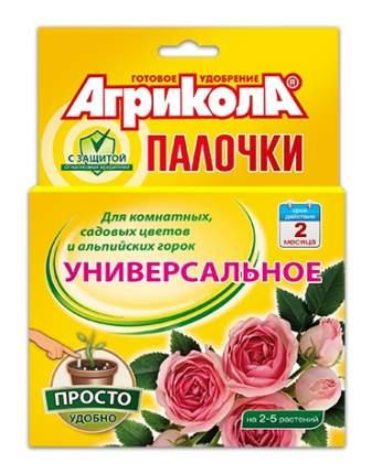 Удобрение Палочки с защитным эффектом 10 шт, Агрикола