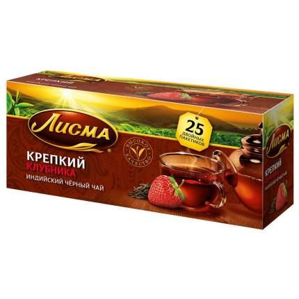 Чай Лисма клубника черный крепкий ароматизированный 25 пакетиков
