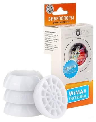 Амортизирующие подставки WiMAX для стиральных машин