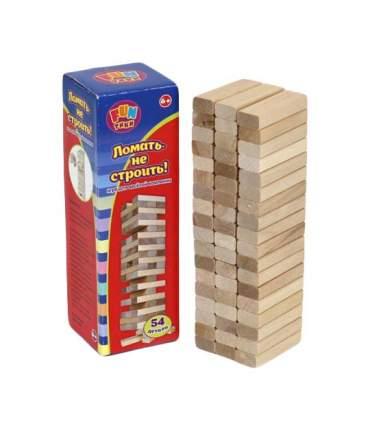 Настольная игра Shantou Gepai Ломать - не строить IT100462