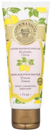Крем для рук Gourmandise Ревень Лимон 75 мл