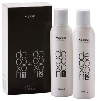 Осветлитель для волос Kapous Professional Decoxon 2 Fase 2*200 мл