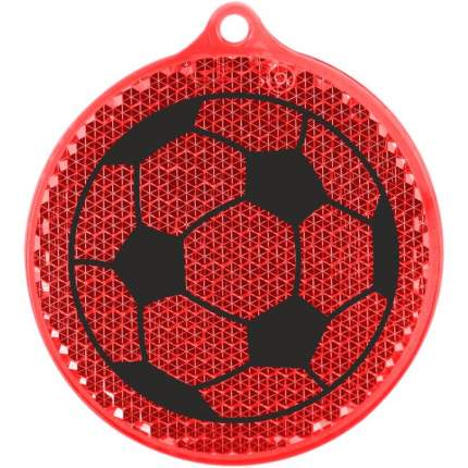 Светоотражатель пешеходный Мяч, Красный