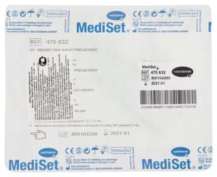 Набор для обработки ран Mediset 1 шт.
