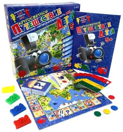 Семейная настольная игра Play Land Кругосветное путешествие L-157