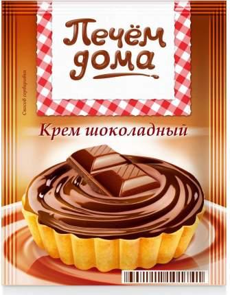 Крем-десерт Печем дома шоколадный 120 г