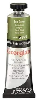 Масляная краска Daler Rowney Georgian зеленый травяной 75 мл