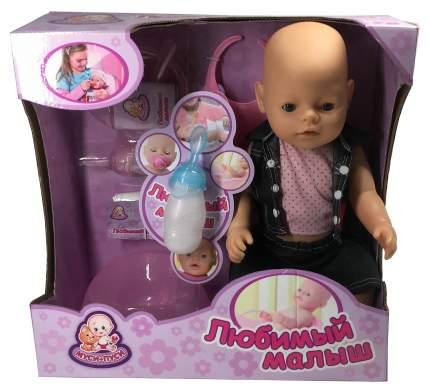 Функциональный пупс Забавный малыш (звук, пьет, ест, писает) Муси-Пуси