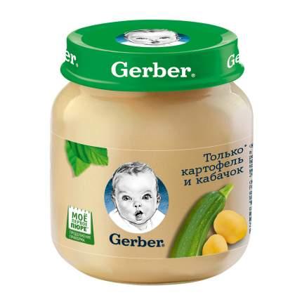 Пюре овощное Gerber Картофель, кабачок с 5 мес. 130 г