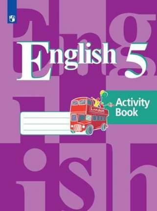 Кузовлев, Английский Язык, Рабочая тетрадь, 5 класс