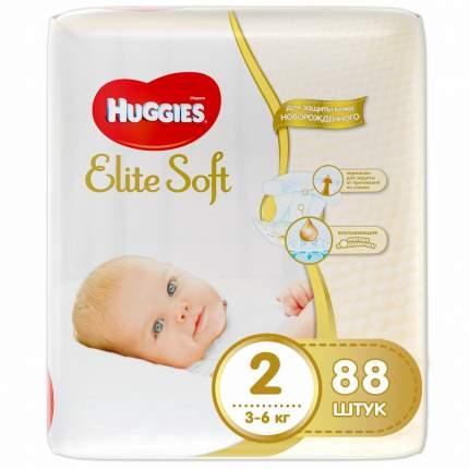 Подгузники для новорожденных Huggies Elite Soft 2 (3-6 кг), 88 шт.
