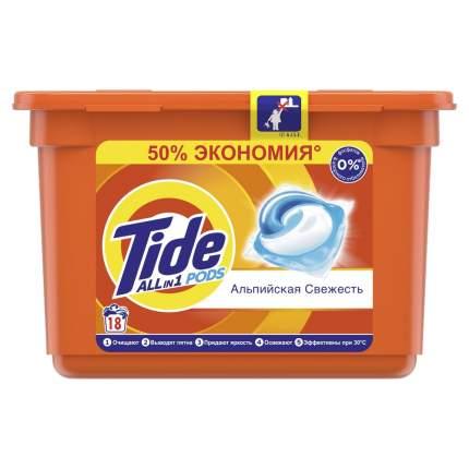 Капсулы для стирки  Tide Pods все-в-1 альпийская свежесть 18 шт