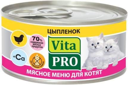 Консервы для котят VitaPRO Мясное меню, цыпленок, 6шт по 100г