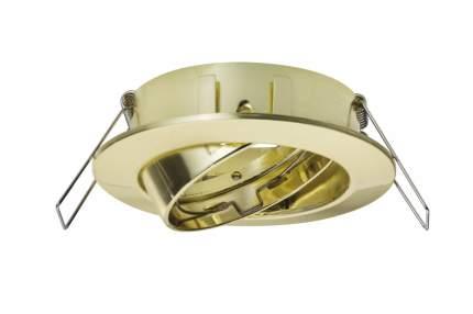 Комплект светильников Premium EBL 3er Spot schw Ms-g 92617