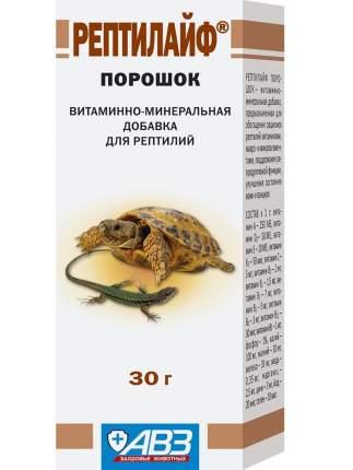 Витамины для рептилий АВЗ Рептилайф, пищевая добавка, 30 г