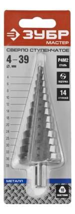Сверло по металлу для дрелей, шуруповертов Зубр 29665-4-39-14