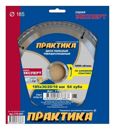 Диск по алюминию для дисковых пил Практика 776-867
