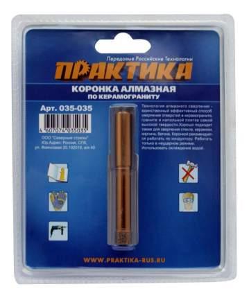 Алмазная коронка по керамограниту/стеклу для дрелей, шуруповертов Практика 035-035