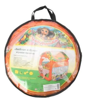 """Детская игровая палатка """"играем вместе"""" gfa-0055-r"""