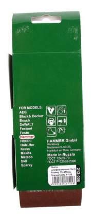 Шлифовальная лента для ленточной шлифмашины и напильника Hammer Flex 212-006 (29396)