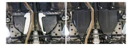 Защита бензобака АвтоБРОНЯ для Nissan (111.04159.1)