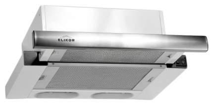 Вытяжка встраиваемая Elikor Интегра 60Н-400-В2Л Silver