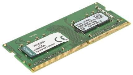 Оперативная память Kingston ValueRAM KVR21S15S8/4