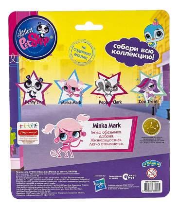 Интерактивная игрушка для купания Затейники Littlest Pet Shop обезьянка Минка