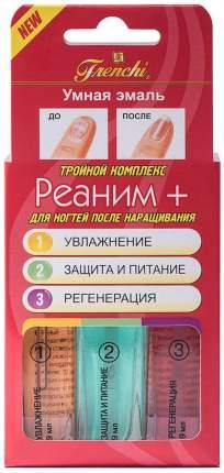 Средство для ухода за ногтями Frenchi Умная Эмаль Реаним +