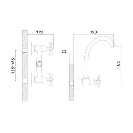 Смеситель для кухонной мойки Rossinka Silvermix G02-73 хром
