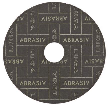 Диск отрезной абразивный Луга 115 х 1,2 х 22 мм 73704