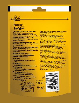 Лакомство для взрослых собак Pedigree Tasty Bites ароматные кусочки с говядиной, 130 г