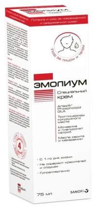 Крем детский Emolium 75 мл