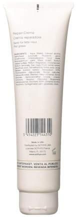 Крем для лица Sothys Active Cream Oily Skin,150 мл