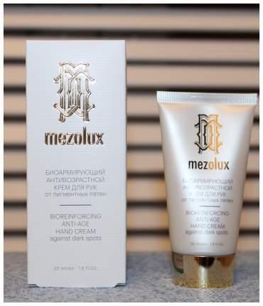 Крем для рук Mezolux Биоармирующий от пигментных пятен 50 мл