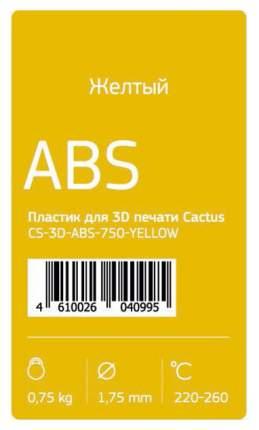 Пластик для 3D-принтера Cactus CS-3D-ABS-750 ABS Yellow