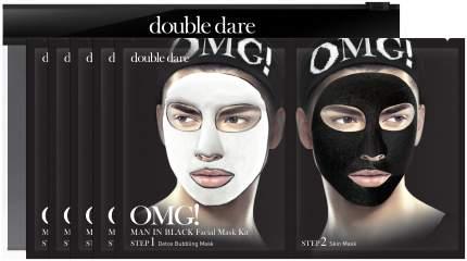 Маска для лица Double Dare OMG! Man In Black Facial Mask Kit упаковка 5 штук