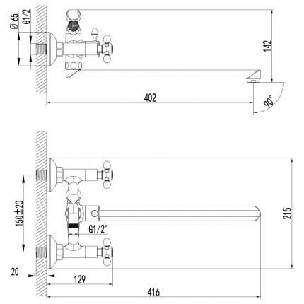 Смеситель универсальный LEMARK Vista LM7651C хром