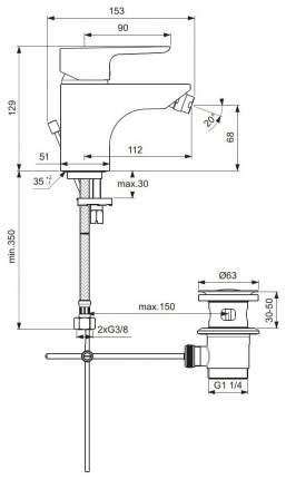 Смеситель для биде Ideal Standard Ceraplan III B0713AA
