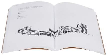 Книга Альбом Северин Скетчбук, Архитектурная Графика Александра Балабина 12-Е Издание,...