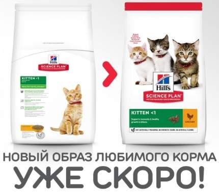 Сухой корм для котят Hill's Science Plan Kitten, курица, 2кг