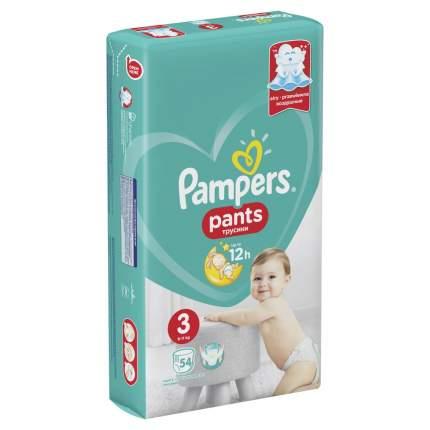 Подгузники-трусики Pampers Pants Размер 3, 6-11 кг, 54 шт.