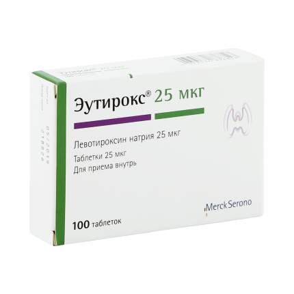 Эутирокс таблетки 25 мкг 100 шт.