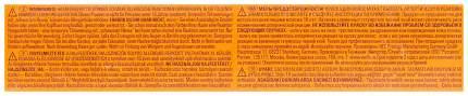 Тонирующая краска Londa professional Ammonia free 5/71 Светлый шатен коричнево-пепельный