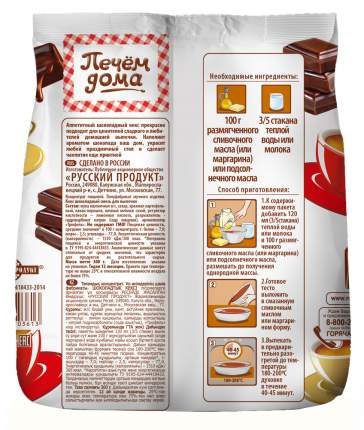 Смесь для выпечки Печем дома кекс шоколадный 300 г